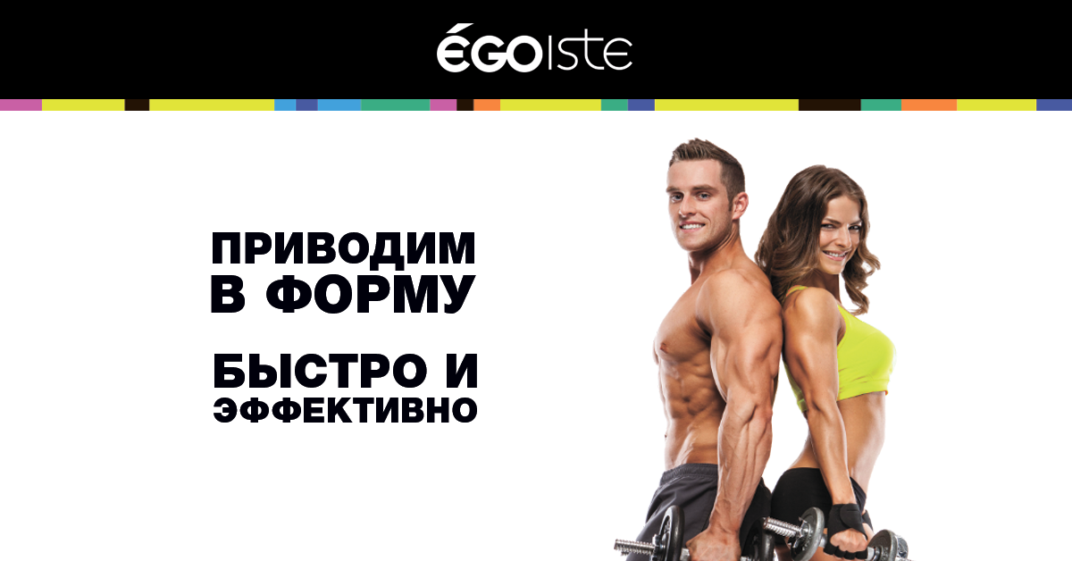 https://egoiste.in.ua/uploads/images/actions/1496227187_fb.png